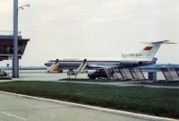 Photo: Aeroflot, Tupolev Tu-154, CCCP-85154