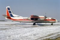 Photo: Cubana, Antonov An-24, CU-T1267