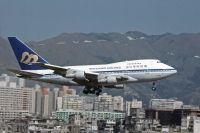 Photo: Mandarin Airlines, Boeing 747SP, B-1862