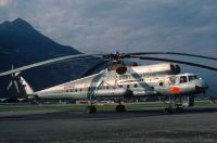 Photo: Aeroflot, Mil Mi-10K, RA-04130