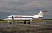 Photo: Piedmont Airlines, Fokker F28, N207P