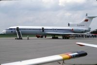 Photo: Aeroflot, Tupolev Tu-155, CCCP-85035