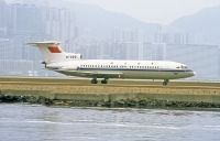 Photo: CAAC, Hawker Siddeley HS121 Trident, B-282
