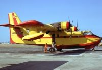 Photo: Securite Civile, Canadair CL-215, F-ZBBW