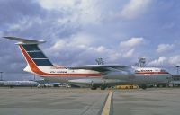 Photo: Cubana, Ilyushin IL-76, CU-T1258