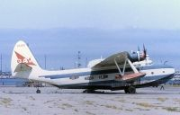 Photo: Catalina Flying Boats, Sikorsky VS-44A, N41881