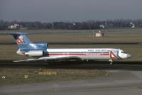 Photo: Ural Airlines, Tupolev Tu-154, RA-85807