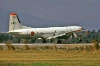 Photo: Japanese Air Self Defence Force, NAMC YS-11, 205-6901