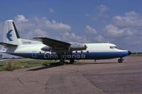 Photo: Lina-Congo, Fokker F27 Friendship, TN-ABZ