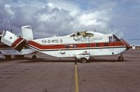 Photo: Untitled, Shorts Brothers SC-7 Skyvan, YV-O-MTC-3