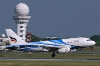 Photo: Bangkok Airways, Airbus A319, HS-PGT