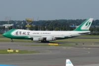 Photo: Jade Air Cargo, Boeing 747-400, B-2423