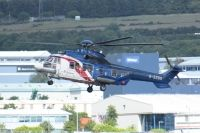 Photo: Bristow Helicopters, Eurocopter EC225, G-ZZSG