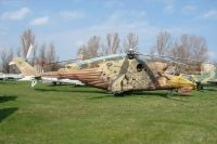 Photo: Hungary - Air Force, Mil Mi-24 Hind, 117