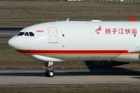Photo: Yangtze River Express, Airbus A330-200, F-WWKT