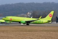 Photo: S7 - Siberia Airlines, Boeing 737-800, VP-BQD