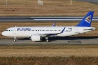Photo: Air Astana, Airbus A320, P4-KBH