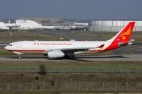 Photo: Yangtze River Express, Airbus A330-200, B-5900