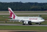 Photo: Qatar Amiri Flight, Airbus A310, A7-AFE