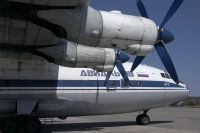 Photo: Avial NV, Antonov An-12, RA-11115