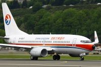 Photo: China Eastern Airlines, Boeing 737-700, B-5267