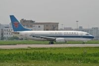 Photo: China Southern Airlines, Boeing 737-300, B-2575