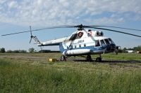 Photo: Irkustk Avia, Mil Mi-8, RA-22267