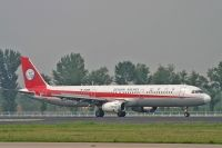 Photo: Sichuan Airlines, Airbus A321, B-2286