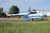 Photo: Irkustk Avia, Mil Mi-8, RA-22875