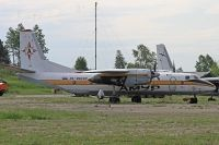Photo: Amur, Antonov An-26, RA-26048