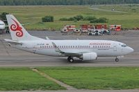 Photo: Kyrgyzstan Airlines, Boeing 737-500, EX-37501