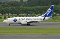 Photo: All Nippon Airways - ANA, Boeing 737-700, JA10AN