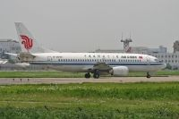 Photo: Air China, Boeing 737-300, B-2590