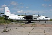 Photo: Novosibirsk Avia, Antonov An-24, RA-46659