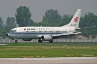 Photo: Air China, Boeing 737-300, B-2585