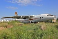 Photo: SakaAvia Service, Antonov An-12, RA-11884