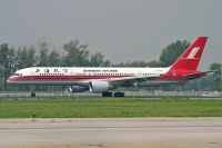 Photo: Shanghai Airlines, Boeing 757-200, B-2875