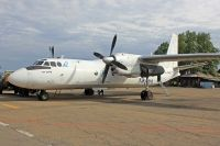 Photo: Angara, Antonov An-24, RA-46625