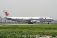 Photo: Air China, Boeing 747-400, B-2456