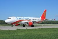 Photo: Kyrgyzstan Airlines, Airbus A320, EX-32001
