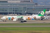 Photo: EVA Air, Airbus A330-300, B-16333
