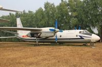 Photo: China - Air Force, Antonov An-24, 4060