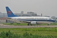 Photo: China Southern Airlines, Boeing 737-500, B-2545