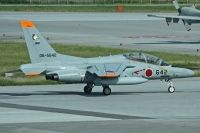 Photo: Japan - Air Force, Kawasaki T-4, 06-5642