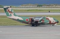 Photo: Japan - Air Force, Kawasaki C-1, 38-1003