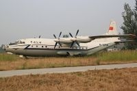 Photo: China - Air Force, Antonov An-12, B-1059