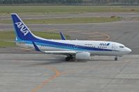 Photo: All Nippon Airways - ANA, Boeing 737-700, JA14AN