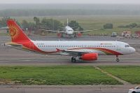 Photo: Air Bishkek, Airbus A320, EX-32002