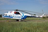 Photo: Irkustk Avia, Mil Mi-8, RA25962