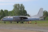 Photo: Angara, Antonov An-24, RA-47268